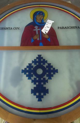 BISERICA BISTRITA - 3